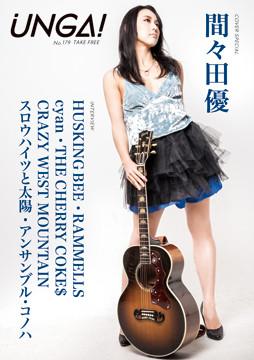 hyoshi_179