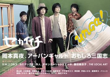 hyoshi_133