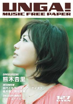 hyoshi_127