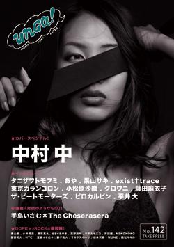 hyoshi_142