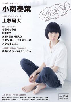 hyoshi_164