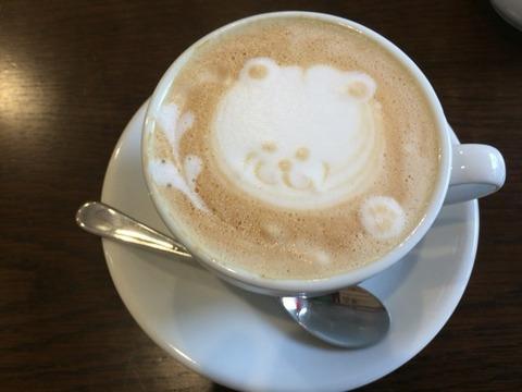 Art cafe loop 3