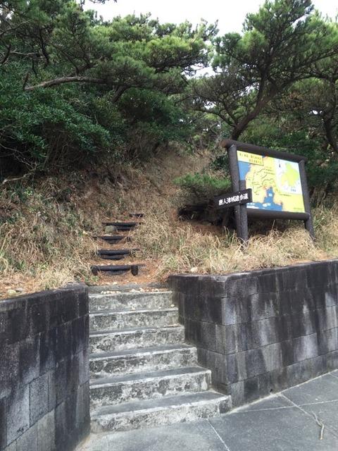 式根島 神引展望台 11