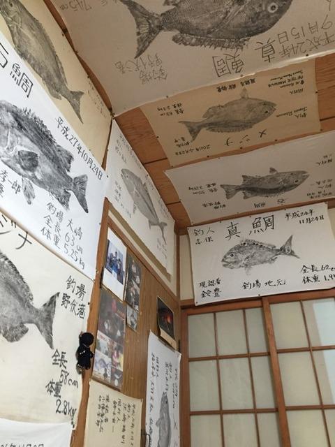 式根島 民宿(鈴豊)11