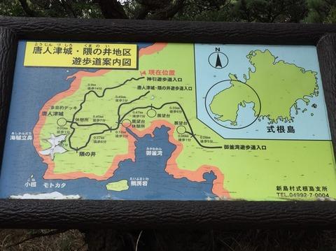 式根島 神引展望台 1