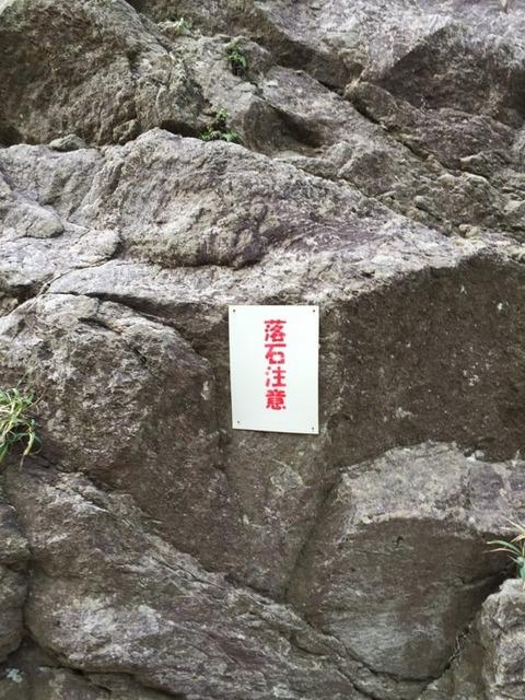 式根島 地鉈温泉(朝) 5