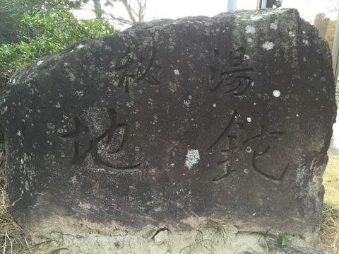 式根島 地鉈温泉(朝) 12
