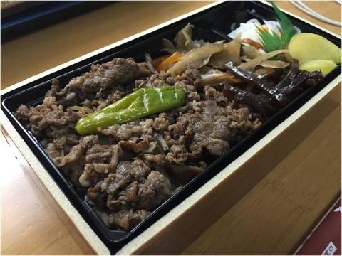 (5)駅弁 但馬牛牛めし 3