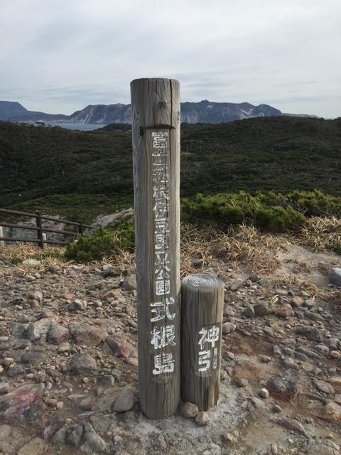 式根島 神引展望台 8