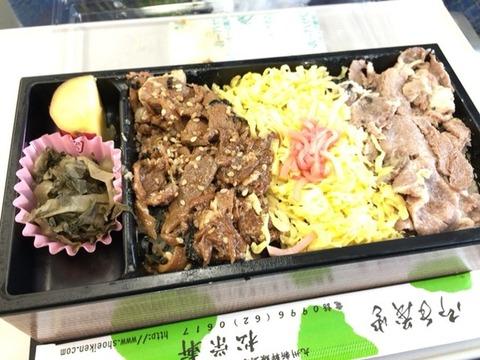 (9)駅弁 鹿児島黒豚 1