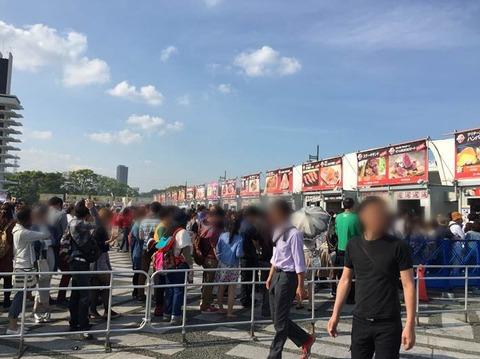 肉フェス 駒沢公園 1