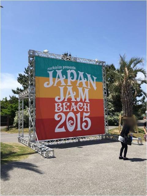 JAPAN JAM BEACH 2015 ②-20