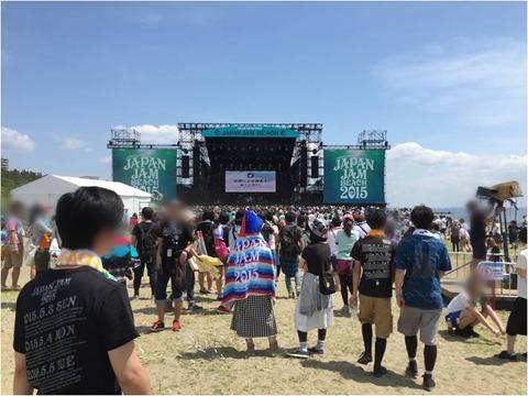 JAPAN JAM BEACH 2015 ②-7