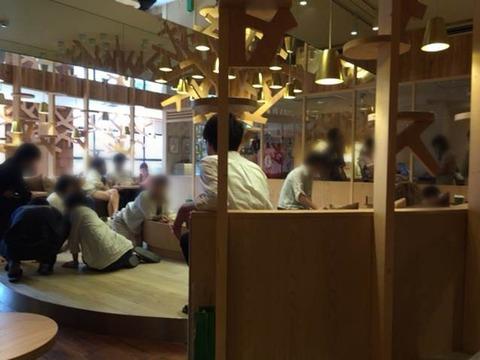 猫カフェ モカ@池袋 7