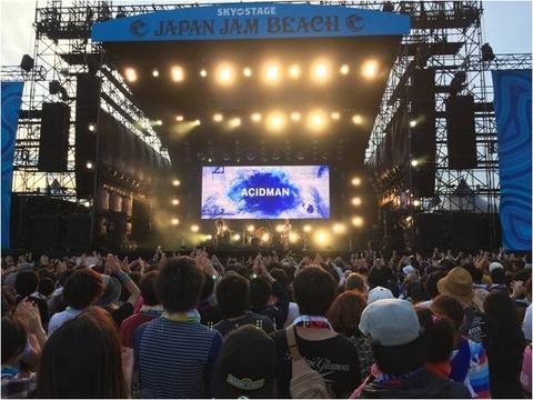 JAPAN JAM BEACH 2015 ②-22