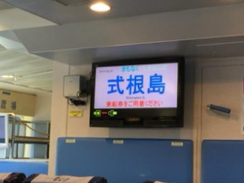 式根島 民宿(鈴豊)8