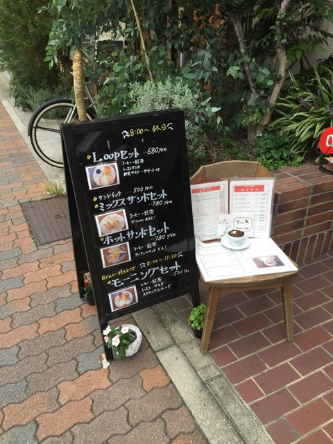 Art cafe loop 2