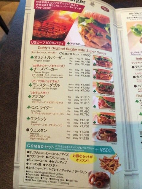 テディーズ ビガー バーガー 表参道 8