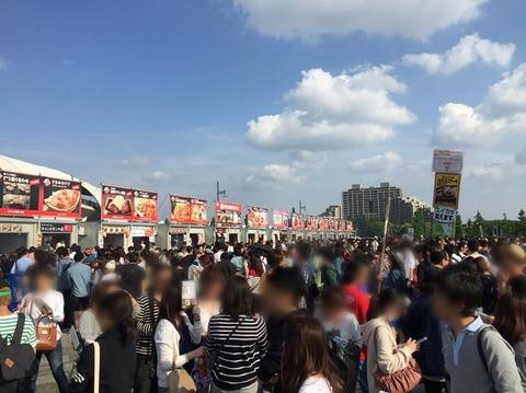 肉フェス 駒沢公園 3