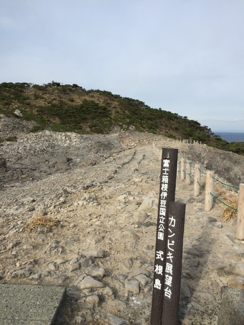 式根島 神引展望台 5