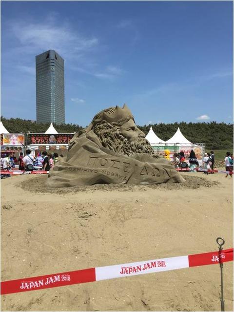 JAPAN JAM BEACH 2015 ②-5