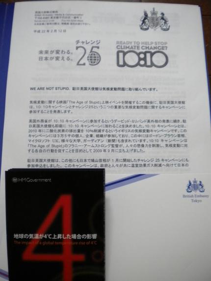 DSCN0379