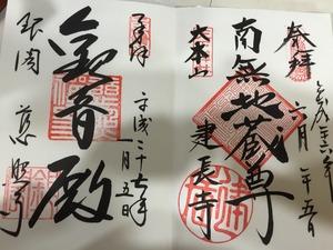 2015-01-06-16-00-58