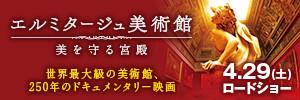 HR_banner_300x100_02