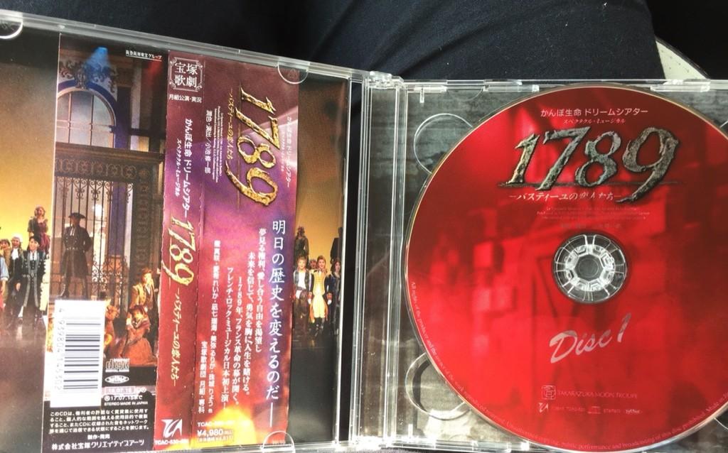 1789> DVD 実況CD 『ザ キングダ...