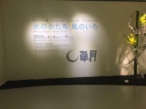 2015-06-07-16-09-08