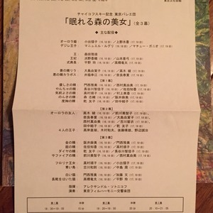 2015-02-04-18-35-40