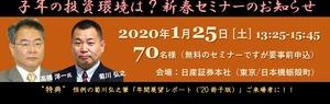 CapD20191213