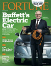 090413_Fortune_Cover_Buffet