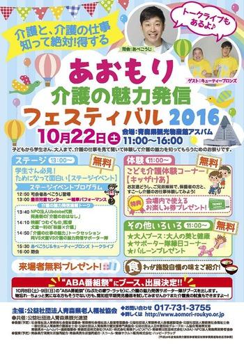 festival_f