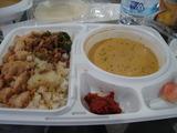 yatai.curry