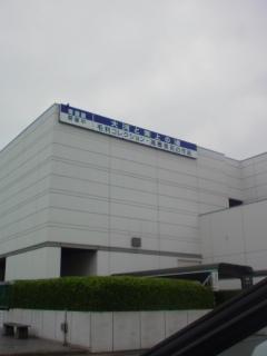 石巻 文化 センター