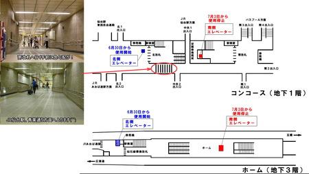 地下鉄仙台駅マップ
