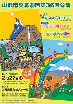 jigeki-thumb-250x351-62