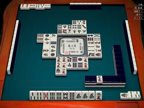 2012101900gm-00c1-0000-b7963df6&tw=1&ts=9_