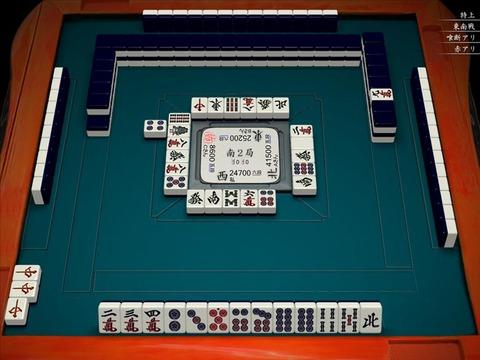 2012100123gm-0029-0000-9dabd224&tw=3&ts=11