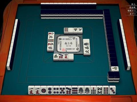 2012100123gm-0029-0000-9dabd224&tw=3&ts=15