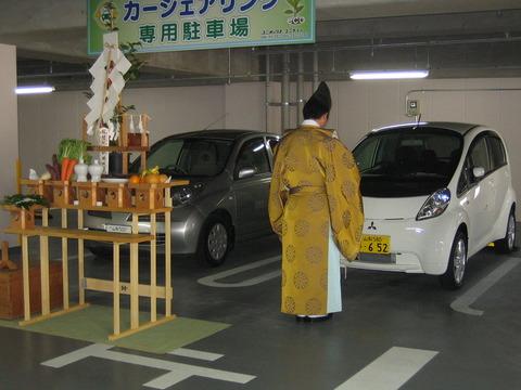 お披露目会 (3)