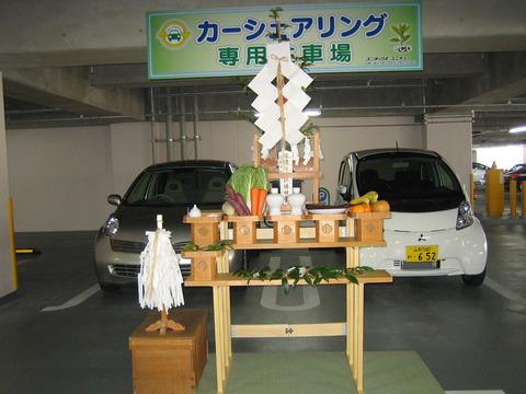 お披露目会 (8)