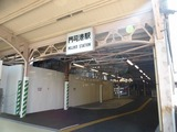 工事中の門司港駅