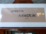 アインシュタイン博士のサイン