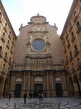 大聖堂前の中庭