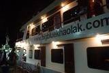 ハレルヤ号に乗船