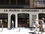 アルパルガタの店