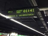 あと1分41秒で次の電車が来ます。