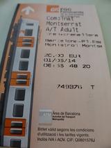 FGCのモンセラット行き往復乗車券